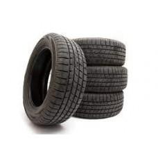 Рециклиране на автомобилна гума