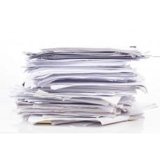 Рециклиране на офис хартия